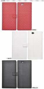 【Xperia Z Ultra SOL24用】市松模様デザインスタンドケースポーチ*au エクスペリア ゼット ウルトラ エスオーエル24用 手帳型