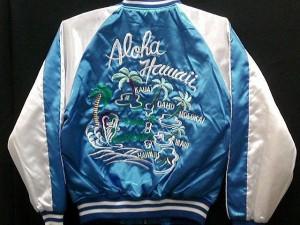 2Lサイズ スカジャン アロハハワイ 日本製本格刺繍のスカジャン