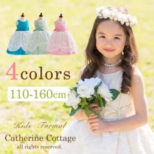 キッズドレス フォーマル 子供 ドレス 女の子 ワンピース 結婚式 ピアノ 発表会 ローズガーデン ドレス TAK PC537OP