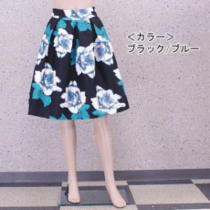 【Mサイズ】大判花柄フレアスカートMM-10