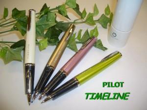 短くてオシャレな パイロット ボールペン タイムライン BTL3SR 3000円 男性 女性 誕生日 プレゼント