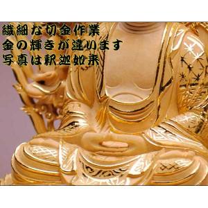 【仏像】貫禄が違います【総柘植材・切金・六角】飛天光背釈迦如来2.5寸