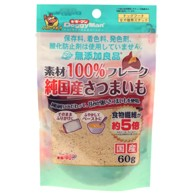 【ドギーマンハヤシ】無添加良品 素材100%ふりかけ 純国産さつまいも 60gx6個セットの画像