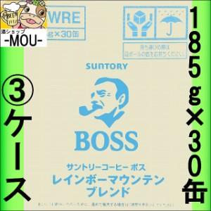 【3ケース】サントリー ボス レインボーマウンテン 185g【缶コーヒー コーヒー】