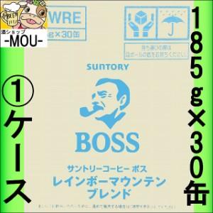 【1ケース】サントリー ボス レインボーマウンテン 185g【缶コーヒー コーヒー】