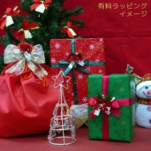 クリスマス有料ラッピング【プレゼント】