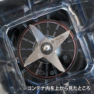 送料無料◆バイタミックス Vitamix TNC5200 ミキサー ブレンダー ミルサー ジューサー グリーンスムージー 正規品