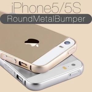945ab95c4f iPhone5 5S iPhone SE ケース ラウンドメタルバンパー 0.7mm 極薄 フレーム枠 スマホカバー ケース アルミバンパー  アイフォン 5s se