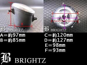 BRIGHTZ イスト 110 115 CCFL付フォグライト CCFL Eタイプ FOG−H−023  FOG−H−024