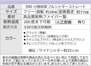ケアグッズ付き【即日発送】送料無料フルシャギーストレート 耐熱200度 フルウィッグ (ネット付き ウイッグ)590 ロング