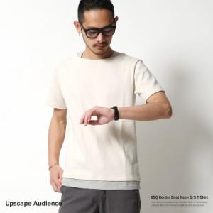 バスクシャツ メンズ Tシャツ ボートネック ボーダー レイヤード スウェット AUD1776 Upscape Audience 5904