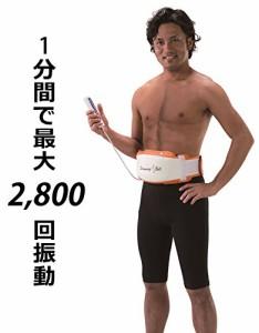 マリン商事 スリミングベルト He-50053 (腹筋 腰 太もも エクササイズ 振動ベルト)  【トレーニング】 【電化製品】 【ダイエット】