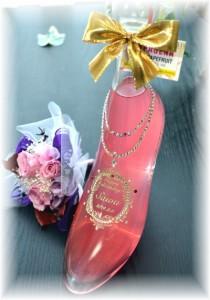 名入れ彫刻【シンデレラのガラスの靴】ピンク・リキュールボトル350ml/誕生日・サプライズプレゼント・結婚祝い・プロポーズギフト