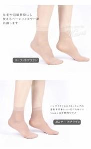 靴下 ショート ストッキング くるぶし丈 ソックス 速乾 薄手 通気性 無地 伸縮性11ao1807