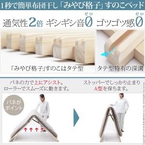 クーポン 送料無料!ポイント2% 折りたたみ「みやび格子」すのこベッド シングル 二つ折りタイプ 通気性2倍!布団も干せるすのこベッド