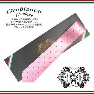 Orobianco L'unique オロビアンコ ルニーク ネクタイ 新柄 シルク メンズ 紳士 ビジネス 国内正規代理店商品 (46) OB15S14/C