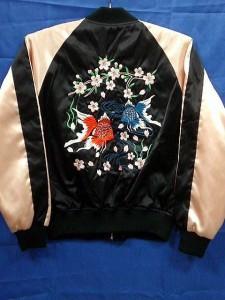 スカジャン 金魚 日本製本格刺繍のスカジャン