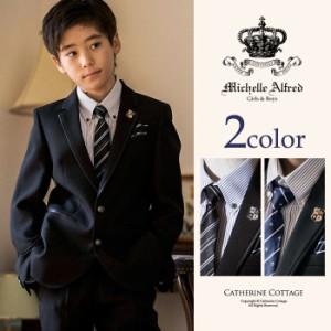 9092063ba2b25 キッズ フォーマル 子供 スーツ 卒業式 卒服 男の子 入学式 フォーマルサテン切替ジャケットスーツ