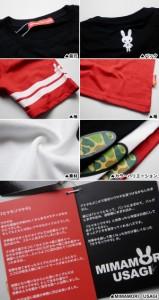 キャラクタープリント半袖Tシャツ メンズ メール便OK 1603 アウトレット メール便 送料無料
