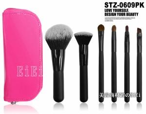 STZ-0609 メイクブラシセット、化粧筆、収納ケース付き、化粧ブラシセット、メイクブラシ 6本セット 2色あり