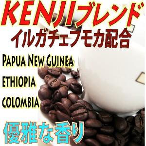 送料無料 お得セット【竹】選べるレギュラーコーヒー豆3銘柄セット 松/7種類からお好みの銘柄をチョイス!