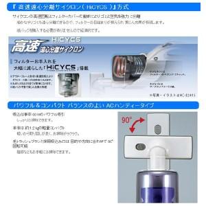 掃除機 サイクロンクリーナー 毛トラッシュ ACハンディクリーナー HC-E246W ツインバード★☆