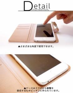 全機種対応 iPhone8 手帳型ケース スマホカバー iPhone7 iPhone6 SOV34 SC-02H SOV33 SO-04H SOL26 Xperia Galaxy aquos smh-136