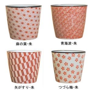 印判 蕎麦猪口 朱 おしゃれな陶器の湯飲み 湯呑み 陶器 日本製 美濃焼 / 吉祥文様 プレゼント ギフト