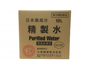 【第3類医薬品】【小堺製薬】日本薬局方 精製水 一般用 18L(コック付)
