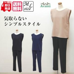 パンツドレス499 マルチシーン対応のパンツスーツ 後ろグログランテープ使いでアレンジできる超シンプルスーツ 即納 送料無料