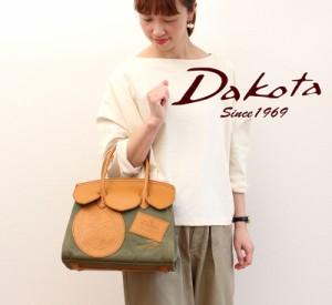ポイント10倍 Dakota ダコタ バッグ ハンター トートバッグ ハンドバッグ 1531191(小) レディース レザーワッペン B5用紙対応 バッグ