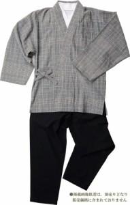 【樹亜羅-一杢】作務衣-綿100% 格子グレー 寛-1