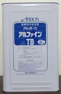 【1缶〜送料無料※一部地域除く】野菜 果物 食器 調理器具用 台所用合成洗剤  アルボース アルファインTB18Kg 1缶