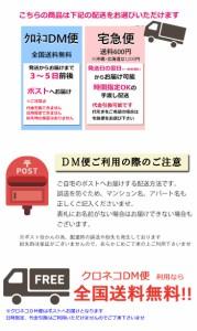 チューブトップベアトップカップ付【メール便送料無料】ワッフル素材ベアトップインナー