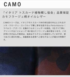 【ポイント18倍★9/29(土)9:59まで】ネルド カモ コインケース NELD CAMO AN125