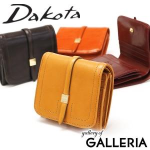 【ポイント10%】【即納・送料無料】Dakota 財布 ダコタ ラシエ 二つ折り財布 小銭入れあり レザー レディース 0035686