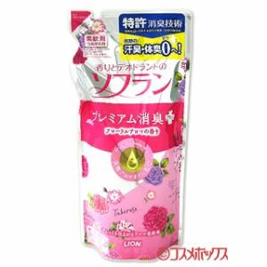 香りとデオドラントのソフラン プレミアム消臭プラス フローラルアロマの香り つめかえ用 480ml ライオン(LION)