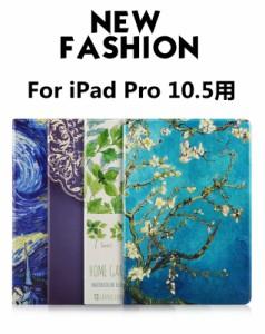 新登場2019モデルiPad Air 3/iPad Pro 10.5用タブレット用手帳型レザーケーススタンドカバー軽量薄型カバー/自動スリープ森ガール風花柄