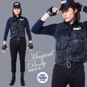 ハロウィン コスプレ 衣装 メンズ  ポリス 男性 大人 警官 制服 コスチューム 特殊部隊 スワット マジカルSWAT 2018 流行り