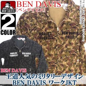 ben davis ジャケット ベンデイビス ジャケット 迷彩柄 ベンデービスからカモフラ柄のワークジャケット。BEN-326