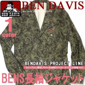 BEN DAVIS PROJECT LINE ベンデイビス フォレスト柄 柄のデザインがお洒落な長袖ジャケット BEN-893