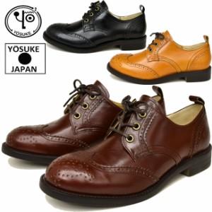 9f6ee561f521a 新作☆YOSUKE U.S.A 本革レザーウイングチップシューズ おでこ靴 日本製 5510036