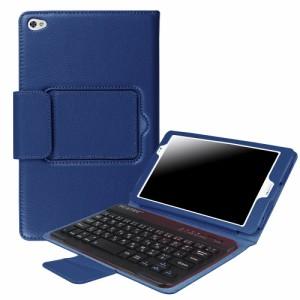 【送料無料】NTT docomo dtab d-02H/HuaWei MediaPad M2 801W 専用レザーケース付き Bluetooth キーボード☆日本語入力対応☆全9色