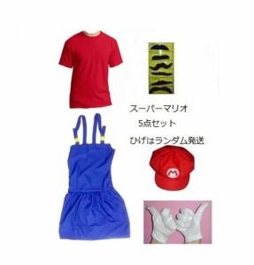 スーパーマリオ ルイージ キッズ大人  スカートタイプ   風 ★ コスプレ衣装 *K4561-1