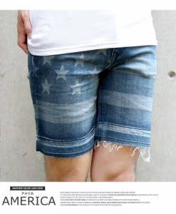 裾 切りっぱなし プリント デニム ショートパンツ メンズ おしゃれ カジュアル サマー 夏 膝上 ショーツ 星柄 星条旗柄