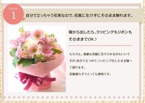 花 生花■ギフト/フラワー ★魔法の花束★花瓶がなくても大丈夫★マジカルブーケ★誕生日