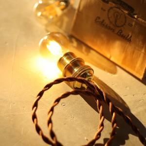 【エジソン電球E17付き】【E17/真鍮ゴールド/100cm】ペンダントソケット for エジソンバルブ 口金E17用 ペンダントライト 天井照明