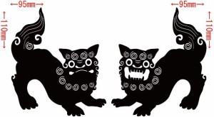 カッティングステッカー 車 バイク カワイイ オシャレ カッコイイ ワンポイント 目立つ カスタム カー【シーサー・1 】【メール便】