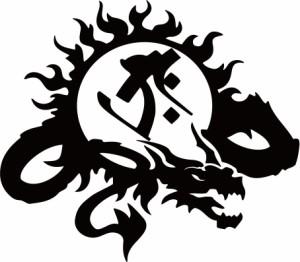 カッティングステッカー 〜 干支梵字 タラーク 虚空蔵菩薩 (丑・寅/うし・とら) ドラゴン dragon (右)・9R 〜 車 バイク カスタム