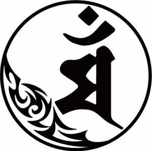 カッティングステッカー 〜 干支梵字 マン 文殊菩薩 (卯/うさぎ) ・7-1 〜 車 バイク ヘルメット カッコイイ カスタム ワンポイント